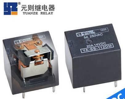 东莞元则继电器厂家 12年信誉 质量可靠