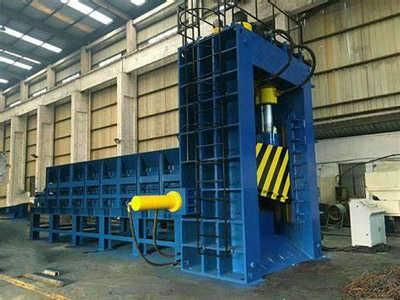 亿迈圣Q91-1000T钢筋钢管龙门剪-江阴市亿迈圣液压机械有限公司
