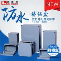 安吉洛麦尔 铸铝机箱防水盒户外金属控制盒电缆接线盒-安吉洛麦尔进出口有限公司