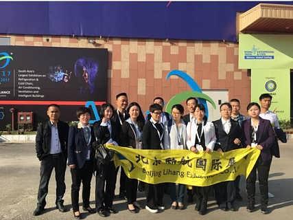 *2020印度空调制冷通风净化展ACREX-北京励航国际商务会展有限公司会展三部
