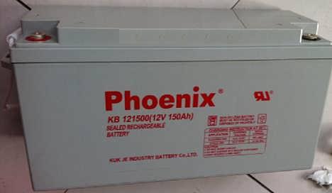 凤凰蓄电池2V100AH厂家直销商
