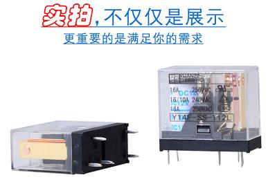 元则Y14F-SS-112L继电器生产厂商,无处不在