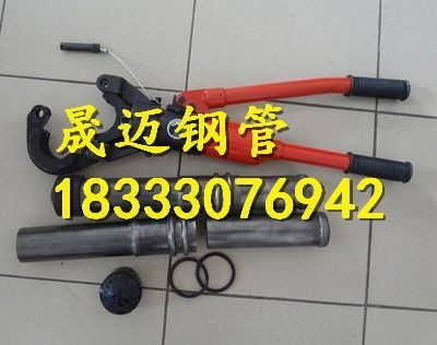 50声测管优选企业-沧州晟迈钢管有限责任公司