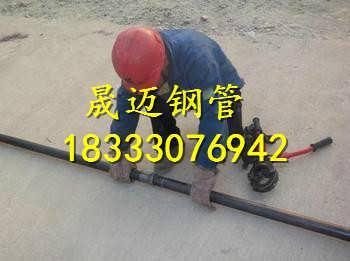 50声测管加工厂家-沧州晟迈钢管有限责任公司