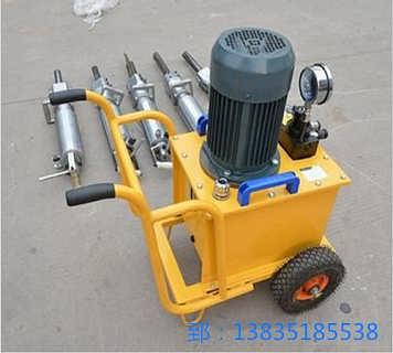 广州岩石开采JCS250型劈裂机价格-山西晋华光矿山设备有限公司部门