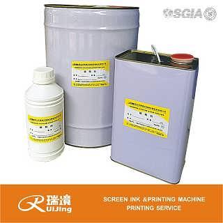 环保低气味环己铜 防白水溶剂调墨油稀释剂