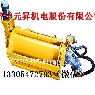 贵州5吨卷扬机液压绞盘 厂家直销2吨液压绞车-济宁元升液压机械有限公司销售部