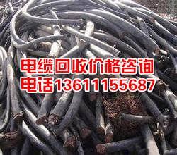 山西电缆回收,全山西电线电缆回收-北京大兴废旧物资回收公司