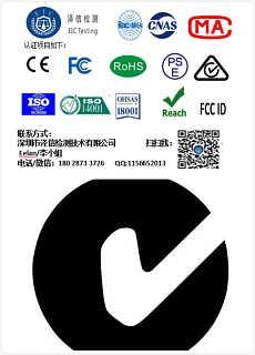 深圳C-TICK认证公司