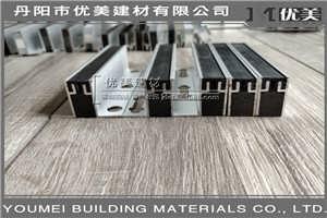 深圳出口T型分隔缝铝型材分割条-丹阳市优美建材有限公司(金刚砂防滑条)
