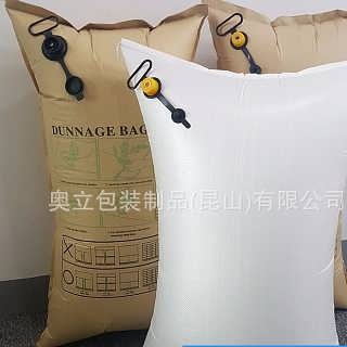 厂家生产al0918塑胶滑拖盘专业定制-奥立包装制品(昆山)有限公司