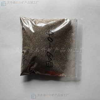 膨胀蛭石粉40-60目