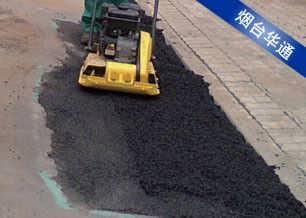 湖北武汉华通沥青冷料道路养护行业领先者