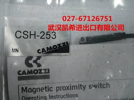 意大利camozzi康茂胜磁性开关CSH-253全新原装现货