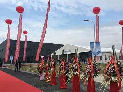 上海活动策划设计公司-上海冰影文化传播有限公司