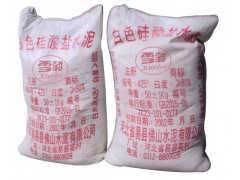 水性工业漆可以用在哪些行业――河北水性工业漆厂家-徐水县润阁涂料制造有限公司