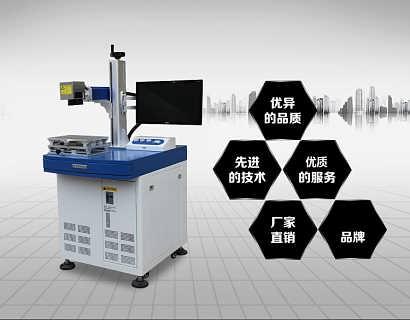 福鼎柘荣福安化油器   电机   水泵  按摩器材光纤激光打标机