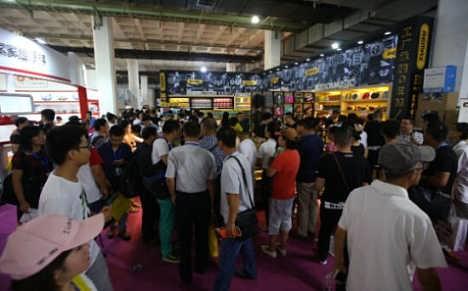 第十九届亚太零售商大会暨生鲜配送及冷链技术设备展