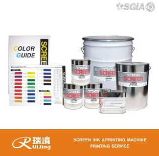 UV磨砂光油系列UV水转印UV隔离油磨砂UV光油UV隔离油