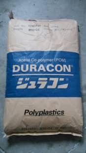 厦门福聚达塑胶供POM日本宝理M90-45 耐候级聚甲醛M90-45-厦门市福聚达塑胶有限公司 (销售部)