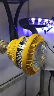 70WLED防眩平台灯-常州市洪冠电器有限公司.