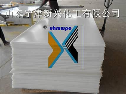 HDPE板的特性及��用