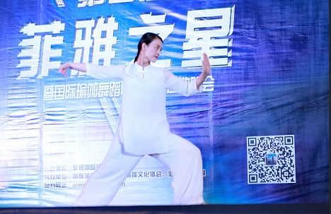 东莞莞城瑜伽培训学校科普舞韵瑜伽的动作有哪些-东莞市石龙菲雅成人舞蹈培训部
