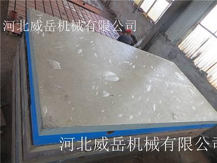 铸铁T型槽平台 厂家直销质量有保障