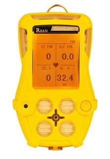 R40型氧气天然气硫化氢泄漏报警仪-山东如特安防设备有限责任公司