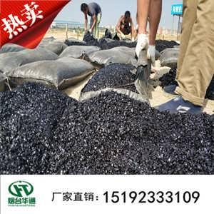江苏扬州罐底沥青砂无需中间商直接找厂家-烟台市华通道路工程有限责任公司