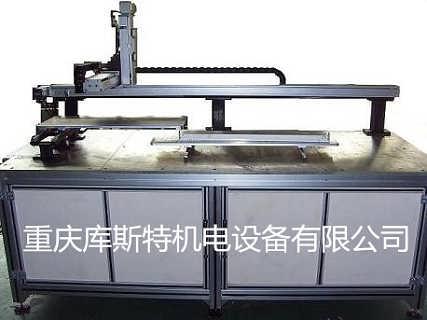 重庆双平台点胶机-重庆库斯特机电设备有限公司