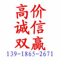 求购COIP4零海拨无线网关卡机回收