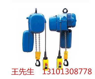 环链电动葫芦-重庆库斯特机电设备有限公司