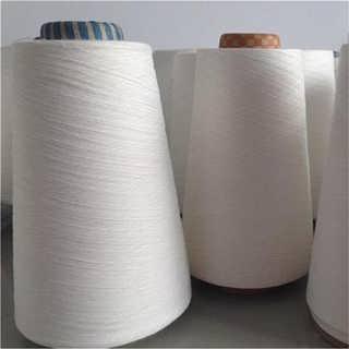 OEC气流纺纯棉起绒纱7支8支10支11支12支13支-潍坊市冠杰纺织有限公司