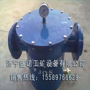YJQS-C气水分离器 矿用气水分离器 DN100气水分离器 汽水分离器-济宁盛诺工矿设备有限公司销售部