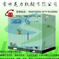 常州螺杆空压机有哪些优点-常州龙力机械有限公司(销售部)
