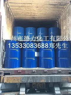 三乙醇胺-广州市德力化工有限公司