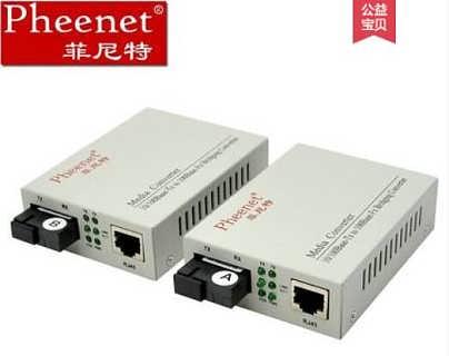 菲尼特收发器电源多模光纤收发器千兆光纤收发器-北京凝网科技有限公司