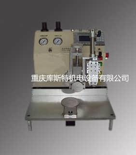 圆形,椭圆形涂胶机-重庆库斯特机电设备有限公司