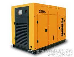 供应常州复盛SL210A低压螺杆空压机-常州龙力机械有限公司(销售部)