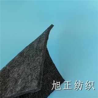 竹炭鞋袋材料 竹炭中棉 白竹炭吸附棉 竹炭抗菌填充夹棉