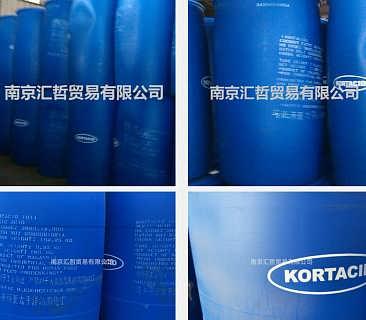 辛癸酸/C8-10酸/辛癸混合酸/C8-C10酸-南京汇哲贸易有限公司.