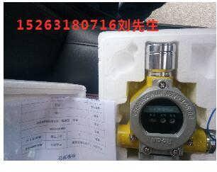 温州环氧乙烷手持仪,宿迁徐州环氧乙烷泄漏报警器安装,环氧乙烷报警器检测