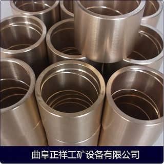 供应液压油缸配件锡青铜555铜套
