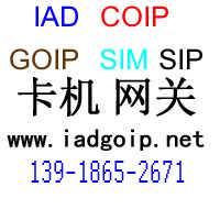 求购COIP无线插卡器8口4路CDMA电信回收