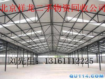 求购北京二手仓储货架回收,旧机械设备收购