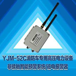 YJM-52C蜂鸣型近电报警装置高压防触电预警器-南京天尚电气有限公司