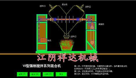 粉末的原理_热喷涂方法分类及工艺原理简介 上