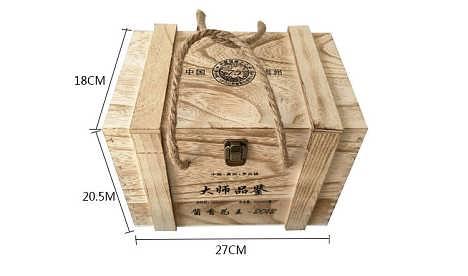 厂家供应实木白酒盒茅台包装盒木质酒盒