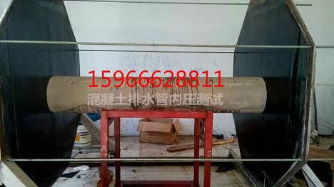 排水管抗压性能测试设备_排水管抗压裂缝载荷试验_混凝土管破坏载荷测试设备